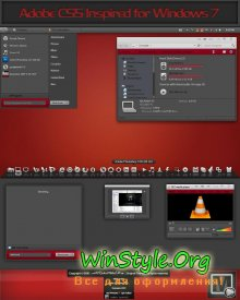 Adobe cs5 Inspired v 1.2.04