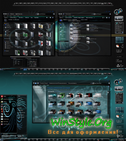 TribalEmerald for Windows 7