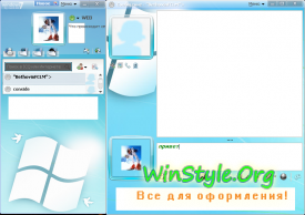 Скин Windows 7