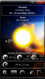 Animated Weather 1.0.1.517 Rus