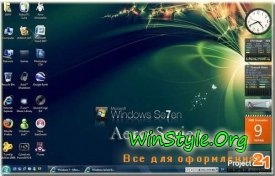 Тема в стиле Windows 7 Aero для Windows XP