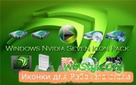 Windows seven nvidia Icons