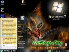 Windows 7 v5.3 Ultimate