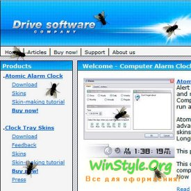 Fly on Desktop v.1.00