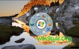 CircleDock 0.9.2 Alpha 8.2