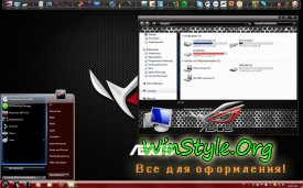 ASUS Republic of Gamers 2